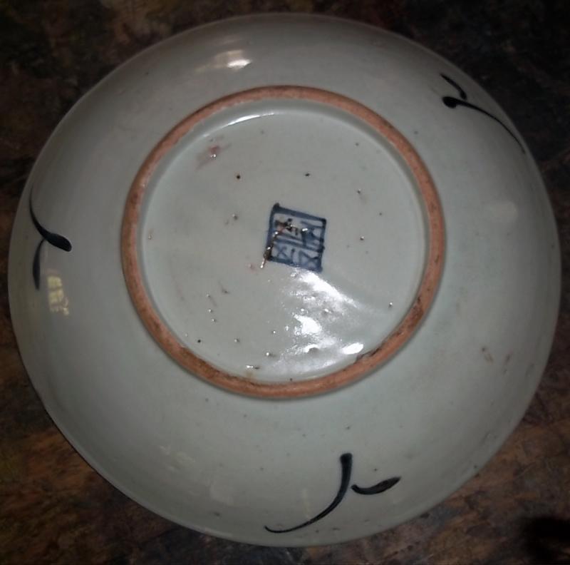 Antique Japanese Dish - Antique Decorative Items